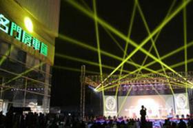 第五届中国国际房车露营大会郑州站盛大揭幕