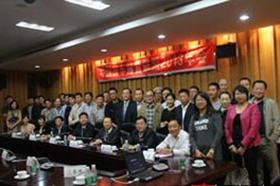 2013中国房车露营联盟年会专题