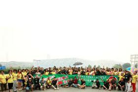 2012第三届中国房车露营大会