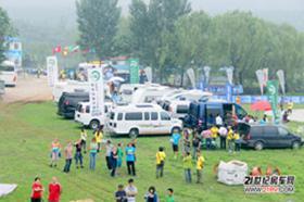 首届北京国际航空运动邀请赛举行