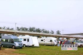 2011长阳音乐节房车露营展区