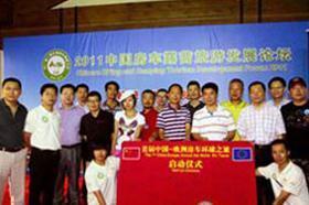 2011年8月4日中国房车露营旅游发展论坛