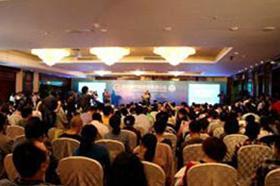 2011第四届中国露营旅游论坛