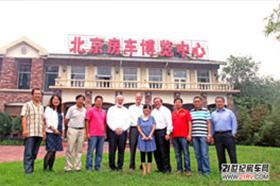 RVIA高层到访北京房车博览中心