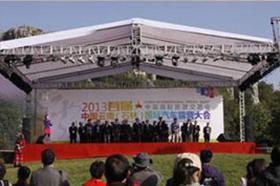 2013年中国国际旅游交易会中国(石林)