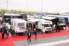 2008北京车展房车露营展团专题