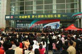 2008第三届中国青岛房车及休旅车展览会