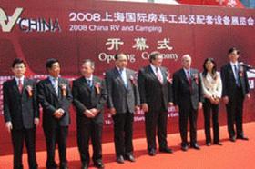 2008上海房车工业营地及配套设备展览会