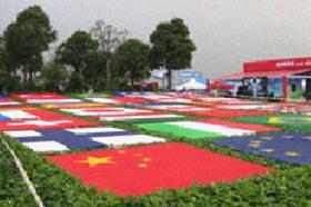 2008上海新生活方式展