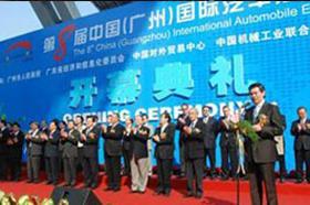 2010广州国际车展房车露营展团专题报道