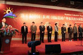 2011中国(杭州)国际花园、户外家具及休闲展