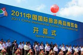 北京房车博览中心亮相2011国际旅游用品展