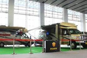 2011广州国际车展房车露营展