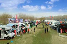 2012第四届北京国际房车露营展览会