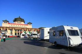21RV房车露营展团进军2013北京国际旅商会