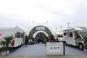21RV露营展团亮相北京国际车展