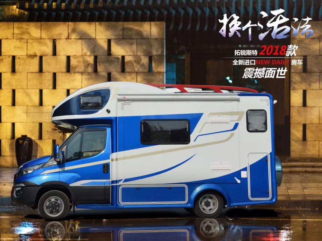 荣耀 不止于冠 |拓锐斯特TIC-622欧畅版于北京荣耀上市