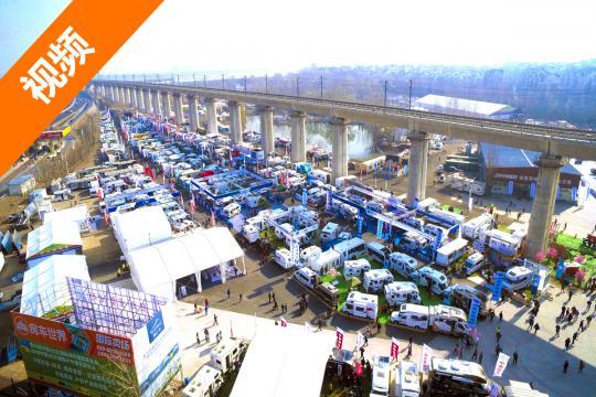 从另一个角度看第16届中国(北京)国际房车露营展览会