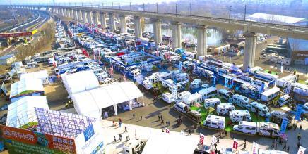 第16届中国(北京)国际房车棋牌游戏十大排行展览会