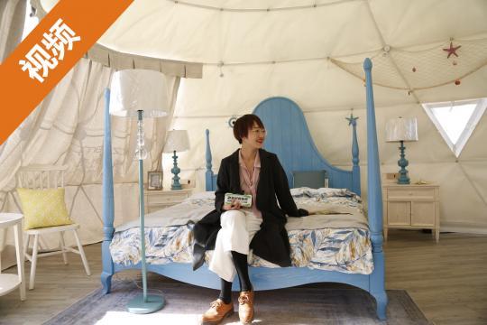 售价4万起 露营从来不单调 栖星野奢帐篷带你看星光