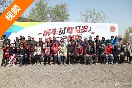 40余人参与 续东定制版优发国际试驾品鉴会成功举办