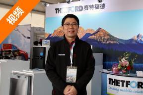 行业领跑者!人物访谈:赛特福德(中国)总经理 杨可跃