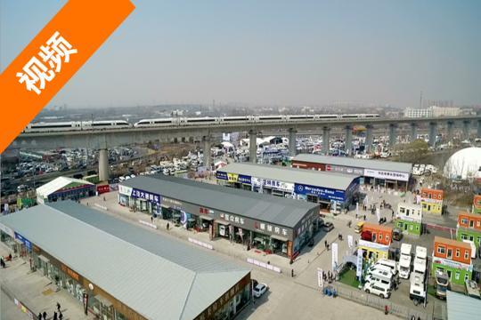 第16届中国(北京)国际优发国际优发国际展览会