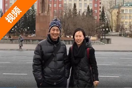 参观地球夫妇的2018亚欧之旅连载:扫描赤塔 (第14天)