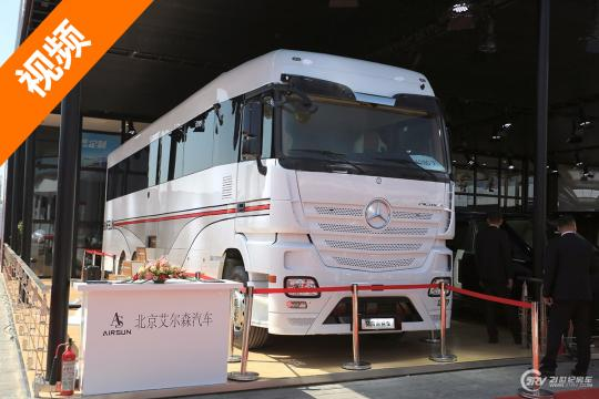 多款房车亮相2018(第十五届)北京国际汽车展览会