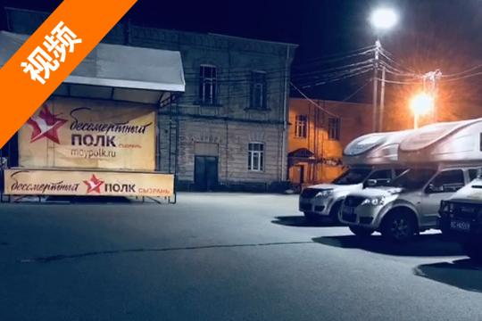 参观地球夫妇的2018亚欧之旅:醉美俄罗斯(第35天)