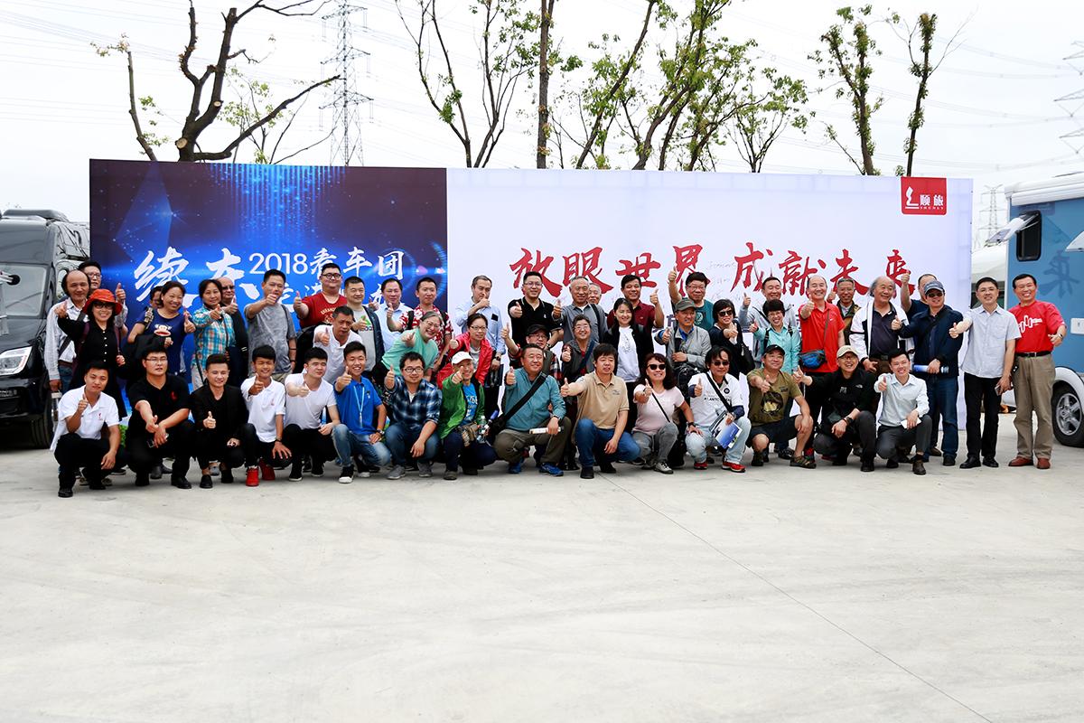 60个家庭到场 续东看车团走进上海顺旅房车工厂