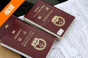 房车家族车友张建林:去亚欧之旅出入境手续该怎么办?