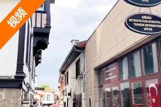 参观地球夫妇的2018亚欧之旅:我想移民的城市(第46天)