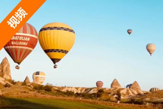 参观地球夫妇的2018亚欧之旅:热气球起飞全过程(第47天)
