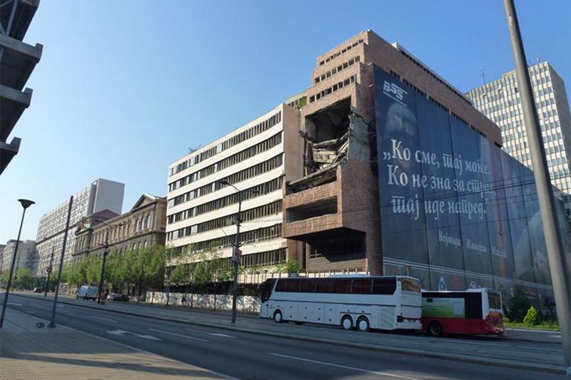 贝尔格莱德的南联盟大使馆 2018亚欧之旅房车自驾游记