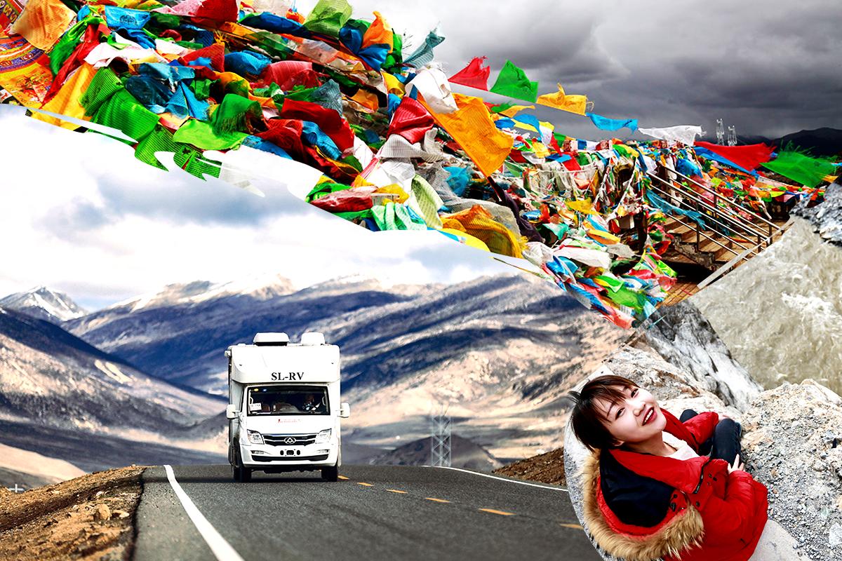 当房车遇上烂路 318国道变成女人的脸 房车家族自驾西藏行(四)