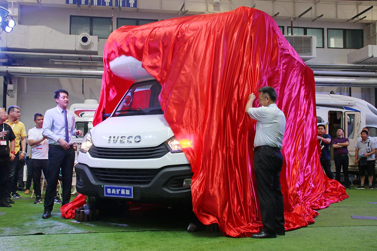 59.8万元起售 亚特房车发布两款全新车型
