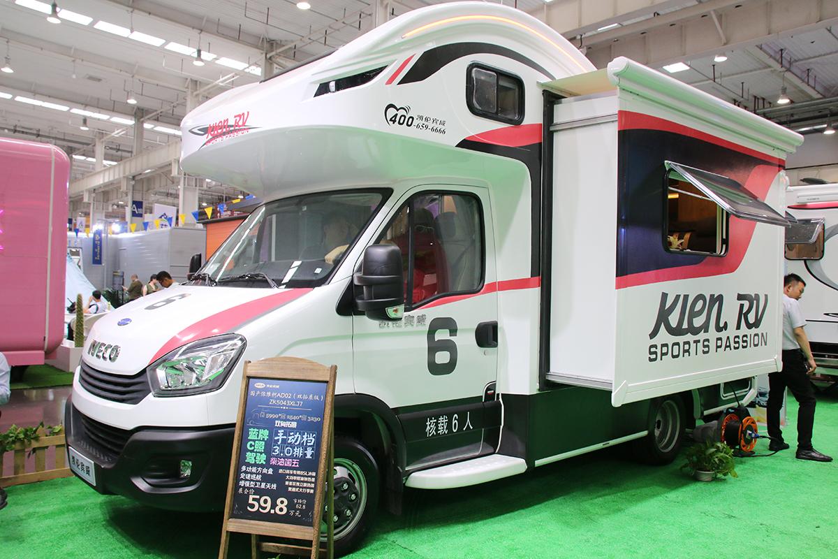售价62.8万元 凯伦宾威依维柯双拓展版房车正式发布