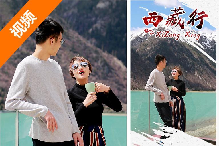 房车家族西藏行――糖水片(四)