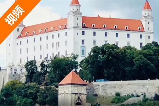 参观地球夫妇的2018亚欧之旅:布拉迪斯拉发路过(第77天)