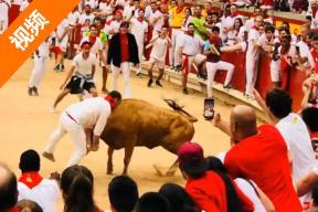 参观地球夫妇的2018亚欧之旅:西班牙斗牛现场报道(第90天)