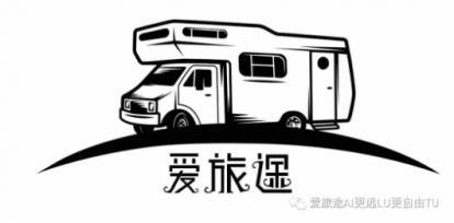2018爱旅途房车车友团购会
