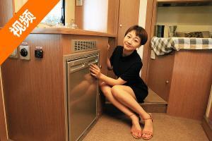 与家用冰箱价格相差10倍 厂家为什么还争相使用房车专用冰箱?