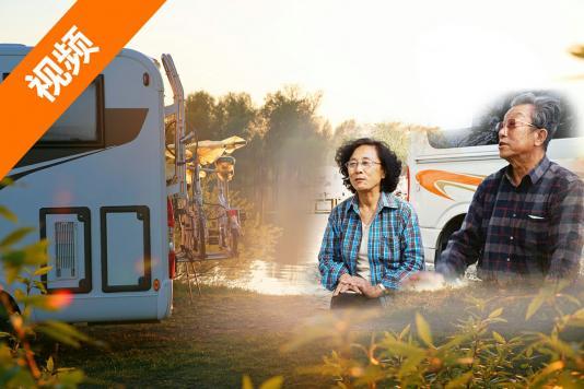 79岁山东老人都敢开车房车去欧洲 你这么年轻还在等什么?