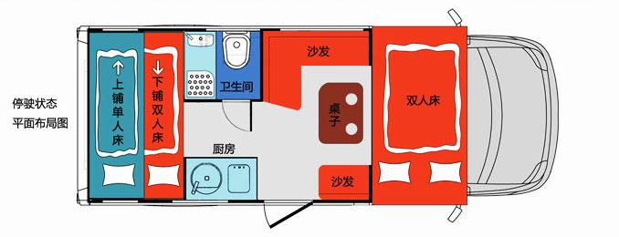 房车停驶状态布局图.jpg