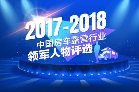 2018年度人物评选
