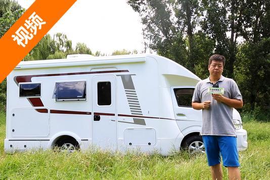 21RV《续东聊房车》视频解说:华晨大海狮HC6房车