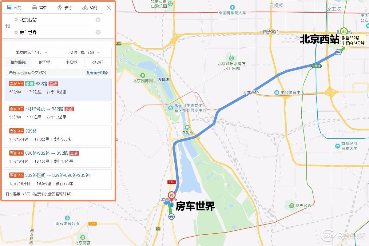 北京西站到现场.jpg