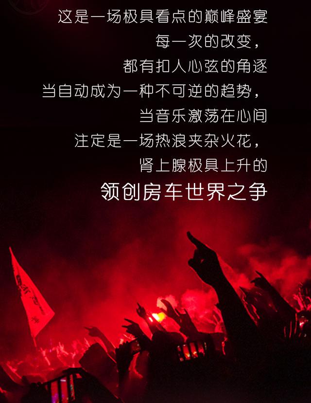 巨威新车依维柯自动挡房车 (2).jpg