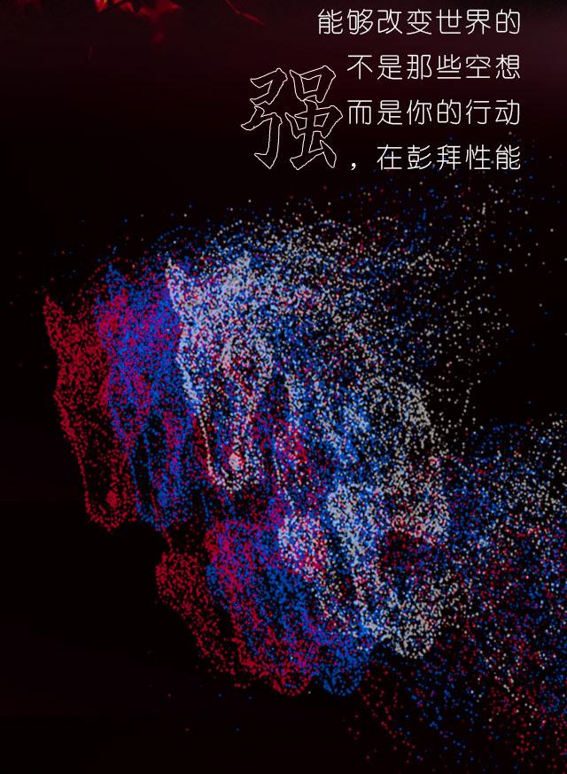 巨威新车依维柯自动挡房车 (3).jpg
